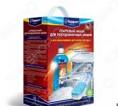 Набор стартовый для посудомоечной машины Topperr 3304