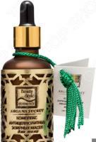 Антицеллюлитный комплекс эфирных масел для тела Beauty Style «Секрет Арганы»