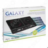 Плита настольная индукционная Galaxy GL 3055