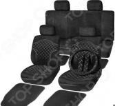 Набор чехлов для сидений SKYWAY Strike SW-101001/S01301028