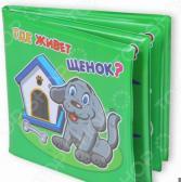 Книжка для ванны развивающая Yako 1724251