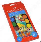 Краски акварельные с 2 кисточками Faber-Castell Watercolours 125021