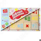 Кубики обучающие Alatoys «Математика» КБМ1500