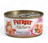 Корм консервированный для кошек Petreet Natura Tonno Rosa con Gamberetti