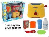 Тостер детский с аксессуарами Zhorya Х75823