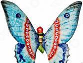 Панно Annaluma «Бабочка» 628-078