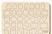 Игра развивающая WoodLand «Рамка-вкладыш: Изучаем буквы и алфавит 1»