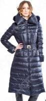 Пуховое пальто Sirenia Моника. Цвет: синий