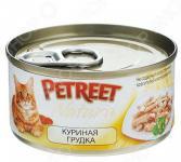 Корм консервированный для кошек Petreet Natura Sfilaccetti Di Pollo