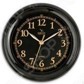 Часы Вега П 6-6-17 «Классика»