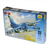 Сборная модель Звезда Самолет «Су-39»