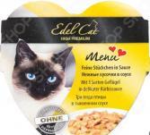 Корм консервированный для кошек Edel Cat Menu с тремя видами птицы в тыквенном соусе