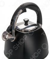 Чайник со свистком Regent 93-TEA-31