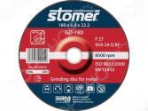 Диск шлифовальный Stomer по металлу