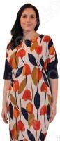 Платье Klimini Консуэла. Цвет: желтый