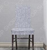 Комплект натяжных чехлов на стул Еврочехол «Андреа». Цвет: черный, белый