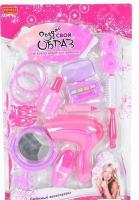 Набор аксессуаров для девочки Zhorya Х76488
