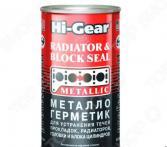 Металлогерметик для сложных ремонтов системы охлаждения Hi Gear HG 9037
