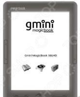 Книга электронная Gmini S6LHD