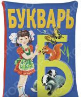 Подушка детская антистрессовая Рыжий кот «Букварь» DP-01-A