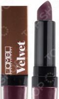 Помада для губ Lamel professional Velvet матовая