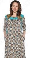 Платье Лауме-Лайн «Стильная классика». Цвет: бирюзовый