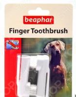 Щетка зубная двойная для собак Beaphar Finger Toothbrush 11327