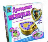 Набор для детского творчества Creative «Драгоценная шкатулка»