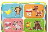 Игра развивающая WoodLand «Рамка-вкладыш: Кто что ест? 2»