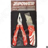 Инструмент многофункциональный Zipower PM 5110