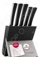 Набор ножей Rondell Cortelas RD-483