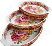 Набор блюд для запекания Mayer&Boch MB-27306