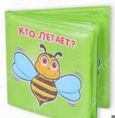 Книжка для ванны развивающая Yako 1724250