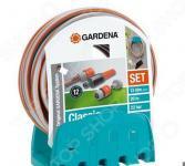 Кронштейн настенный со шлангом Gardena Classic