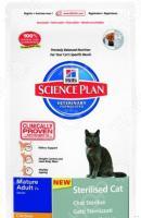 Корм сухой для стерилизованных пожилых кошек Hill's Science Plan Sterilised 7+