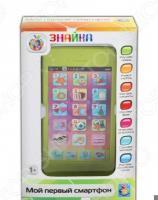 Смартфон игрушечный обучающий 1 Toy «Предметы и их формы»