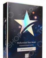Маска-детокс тонизирующая для лица Beauty Style Hollywood Star