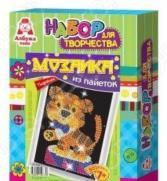 Мозаика из пайеток Азбука тойс «Тигр»