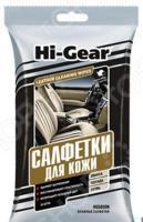 Салфетки влажные для обивки салона Hi Gear HG5600N