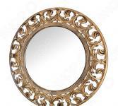 Зеркало настенное Lefard Royal House