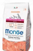 Корм сухой для собак миниатюрных пород Monge Natural Superpremium Extra Small Adult Salmon and Rice