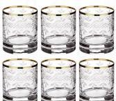 Набор стаканов Same 103-471
