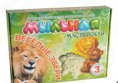 Набор для изготовления мыла Инновации для детей «Мыльная мастерская. Веселые звери» 748