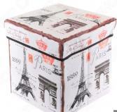 Пуф складной с ящиком для хранения EL Casa «Эйфелева башня» 31х31х31 см