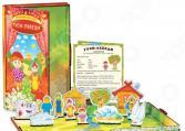Игра настольная обучающая Полноцвет «Театр-сказка: Гуси-лебеди»