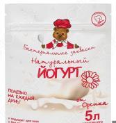Закваска бактериальная «Натуральный йогурт»