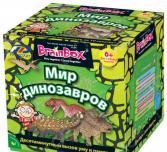 Игра настольная обучающая BrainBox «Сундучок знаний. Мир динозавров»
