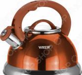 Чайник со свистком Vitesse «Металлик»