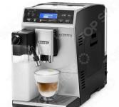 Кофемашина DeLonghi ETAM 29 660