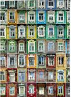 Визитница Mitya Veselkov «Маленькие окна»